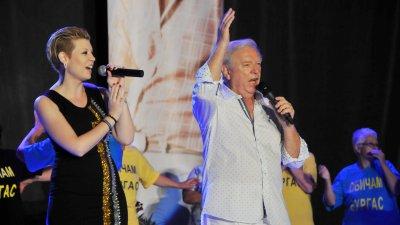Дъщеря и баща Чаушеви продължават да изнасят концерти у нас и в чужбина