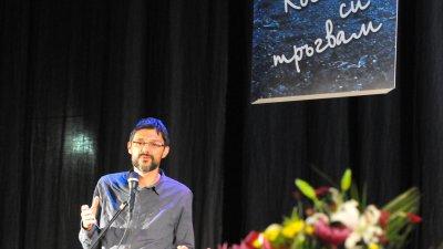 Литературният критик доц.Йордан Ефтимов изказа своята почит към поета Ваньо Вълчев и разказа за неговото творчество