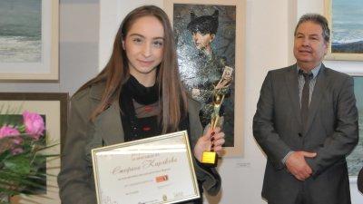 Стефани Кирякова е победител в категория Завърнали се младежи