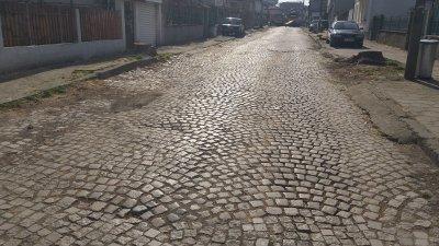 Улица Христо Ботев преди обновяването
