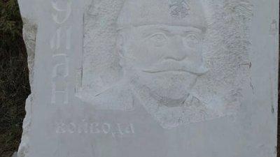 Огнян Петров е направил бюста на Куман войвода