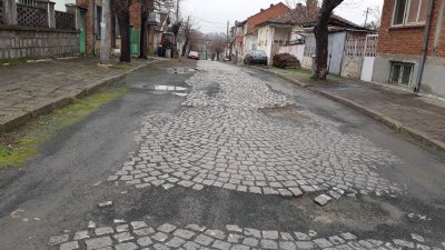 Улица Тодор Павлов преди ремонта