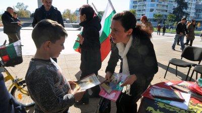 Децата с удоволствие отговаряха на въпроса кои са народните ни будители.