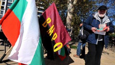 ВМРО тържествено отбеляза Деня на народните будители.