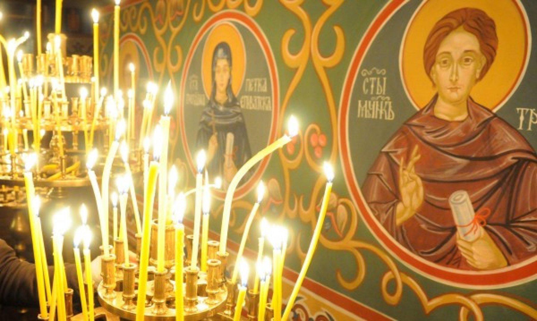 Голям православен празник е днес