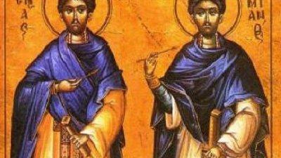 На днешния ден се почитат и свети мъченициПров, Тарах и Андроник