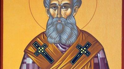 Почитаме днес паметта на свети Атанасий
