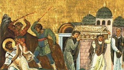 Мъчениците били военачалници и пострадали за вярата през 840 година
