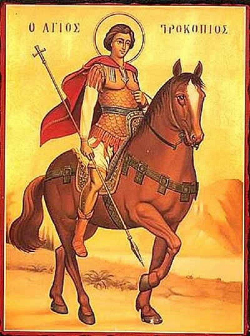 Преподобни Прокопий бил от Десетоградие (Декаполис), около Галилейско море