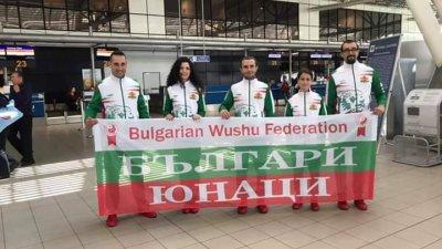Българският национален отбор се представи достойно на състезанието. Снимки Българска федерация по ушу