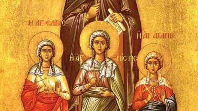 Христовата църква почита и света София за мъченица, понеже като майка тя изживяла със сърцето си ужасните мъчения за Христа на своите възлюбени дъщери