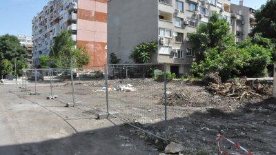 Терените са собственост на Общината. Снимки Община Бургас