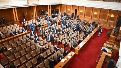 15 депутати влизат от Варненския многомандатен избирателен район