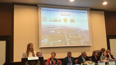Министърът на туризма Николина Ангелкова участва в двустранния форум. Снимка Министерство на туризма