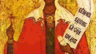 Мощите на света Петка се пазят в новата митрополитска катедрала в Яш