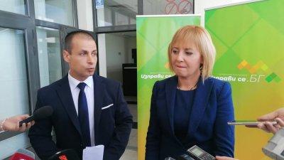 Мая Манолова участва в кръгла маса по проблемите на туризма. Снимки Черноморие-бг