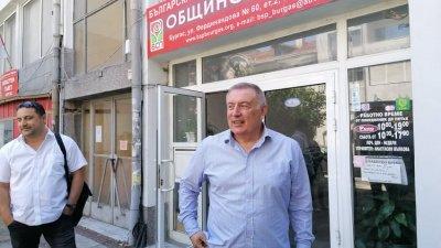 1 091 членове на БСП в община Бургас ще могат да гласуват на 12-ти септември. Снимка Черноморие-бг
