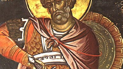 Мина бил войник в Египет по време на Римската империя