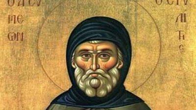 СветиСимеон Стълпник починал на 103-годишна възраст