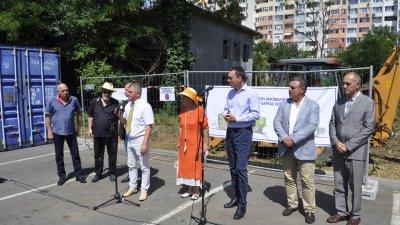 С церемония първа копка бе дадено началото на строителните дейности. Снимки Община Бургас