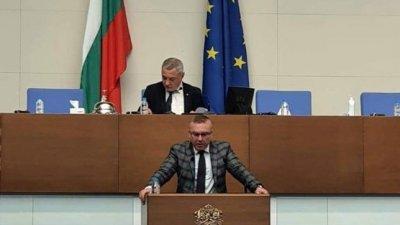 Искаме да постигнем висока евергийност на сградите и повече инвестиции в тази посока, заяви депутатът Димитър Бойчев