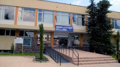 Борсата ще се проведе в Младежкия културен център. Снимка Община Бургас