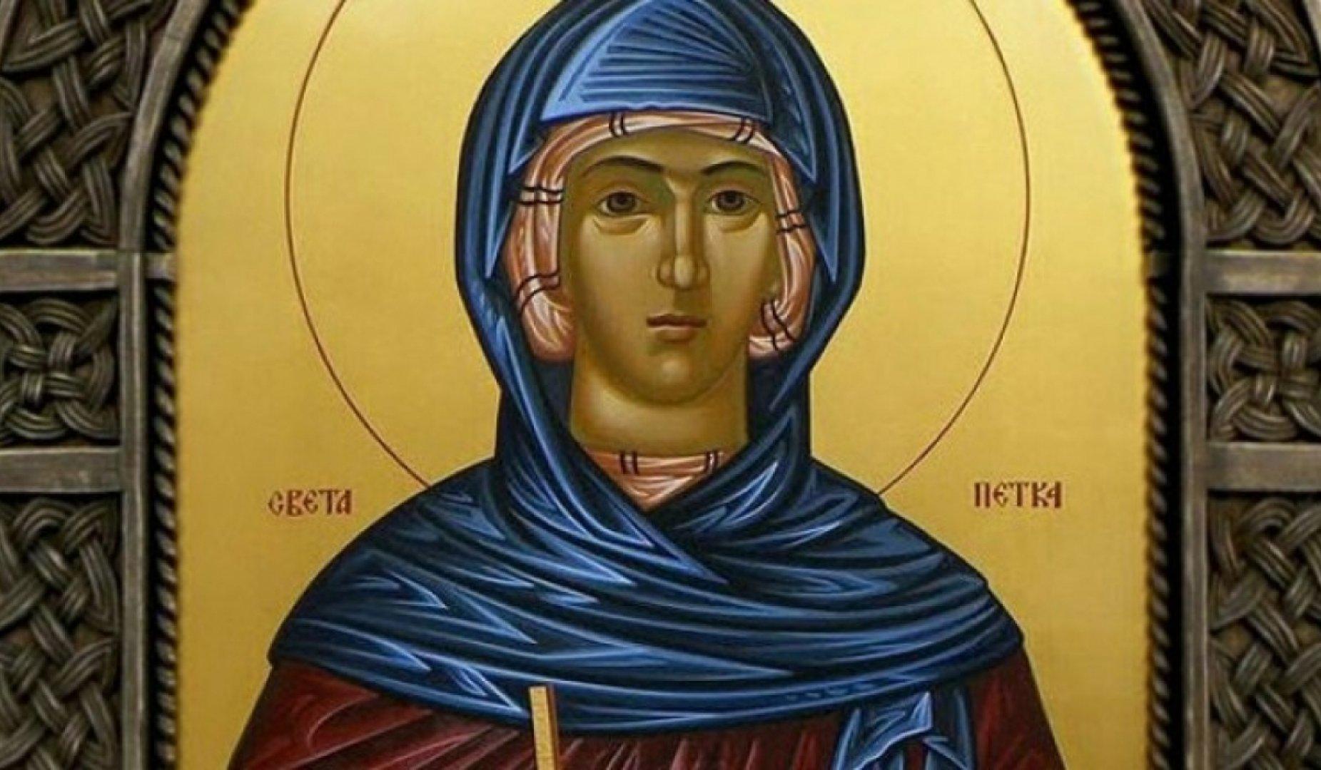 Преподобна Петка, наречена още Българска, живее в края на Х и началото на ХІ век