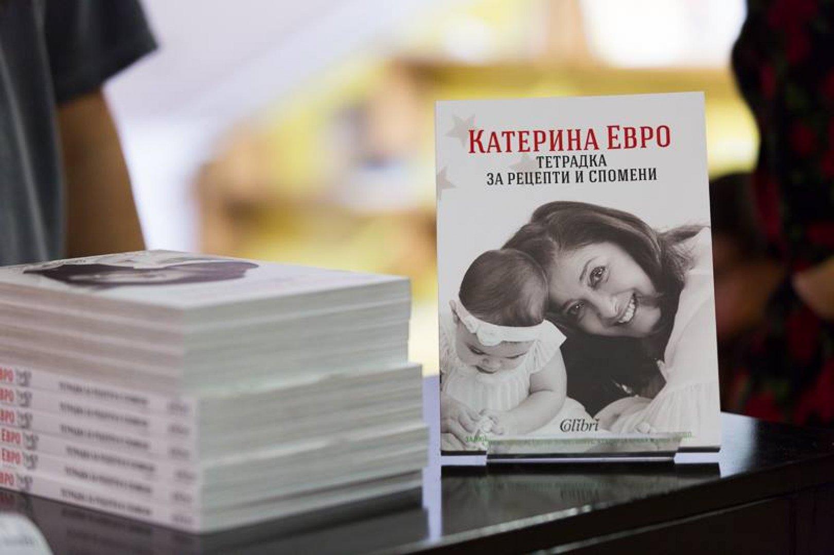 На вечерята в ресторанта в Приморец, Екатерина Евро ще представи и кулинарната си книга