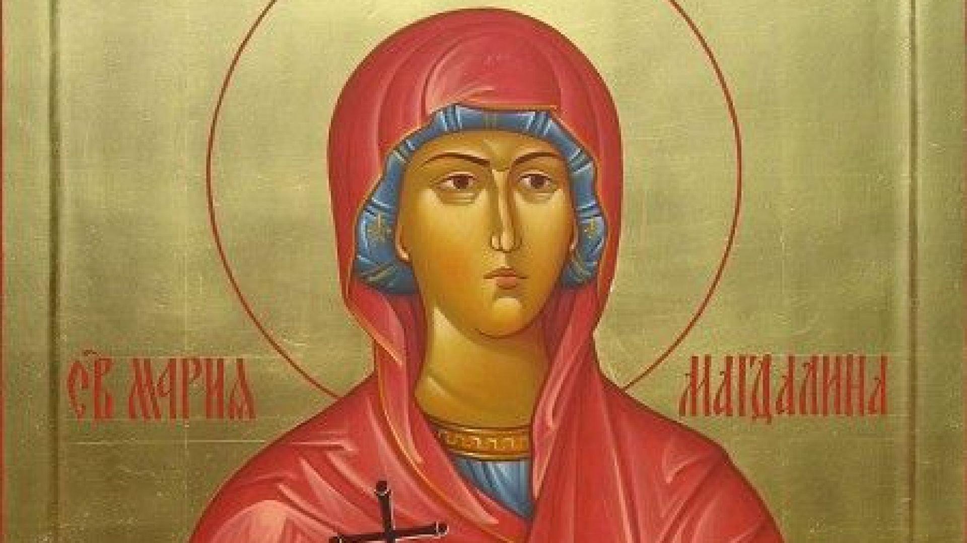 След Възнесението Господне Мария Магдалина прекарвала с пресвета Богородица и апостолите в постоянна молитва и била свидетелка на първите успехи на християнското учение в Йерусалим
