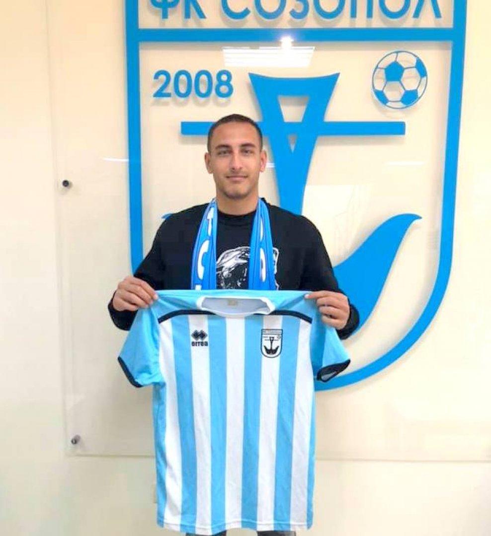 Новите попълнения ще се присъединят към тима за следвания сезон 2021/2022 година. Снимки ОФК Созопол