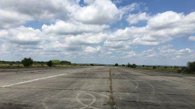 Общината получи теренът преди две години. Снимка Община Бургас