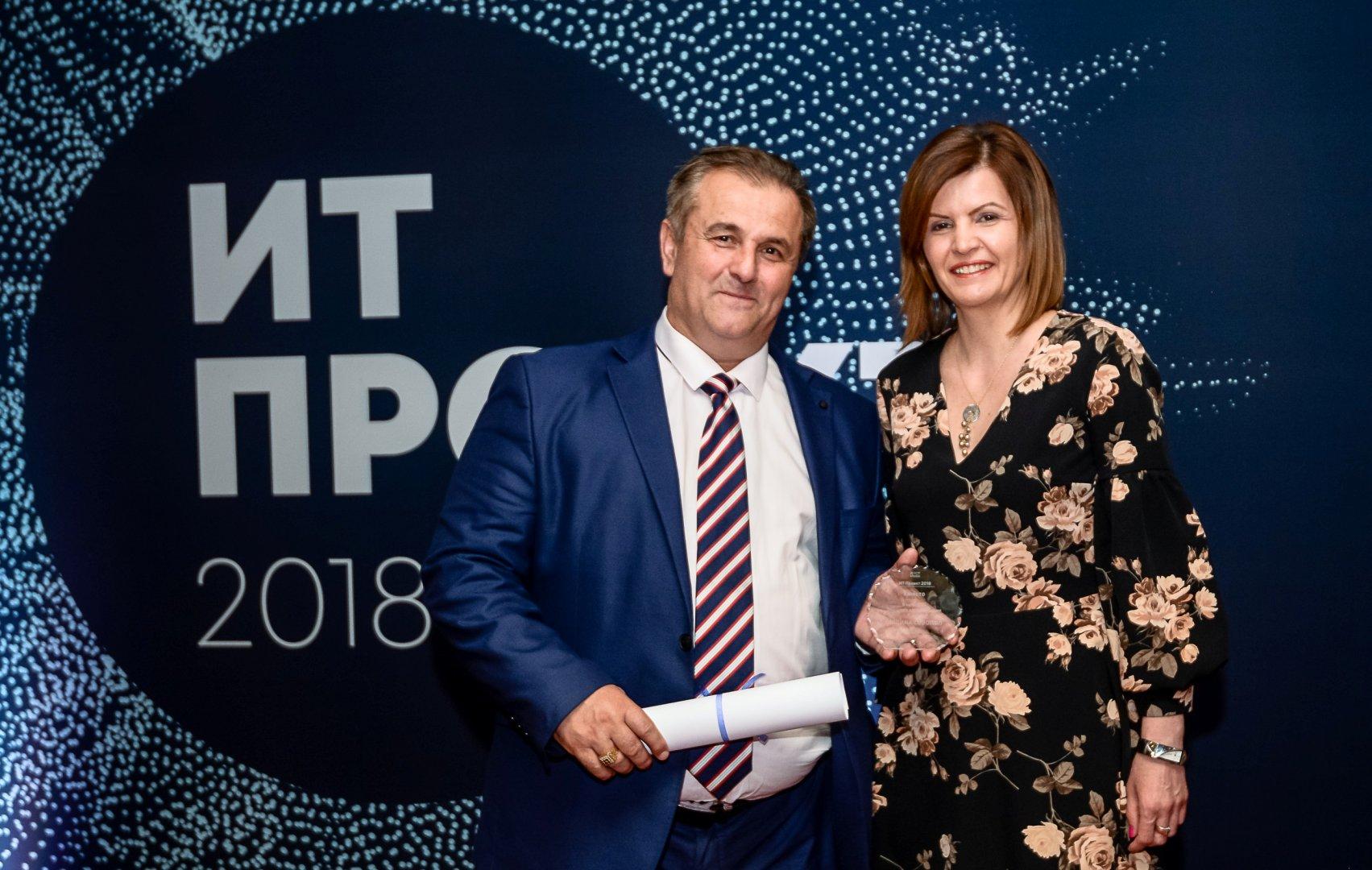 Кметът на Созопол Панайот Рейзи получи наградата. Снимка Община Созопол