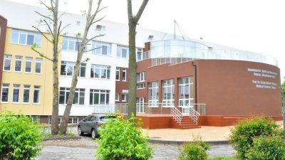 Форумът ще се проведе в аулата на корпус Медицински науки в университет Проф. д-р Асен Златаров