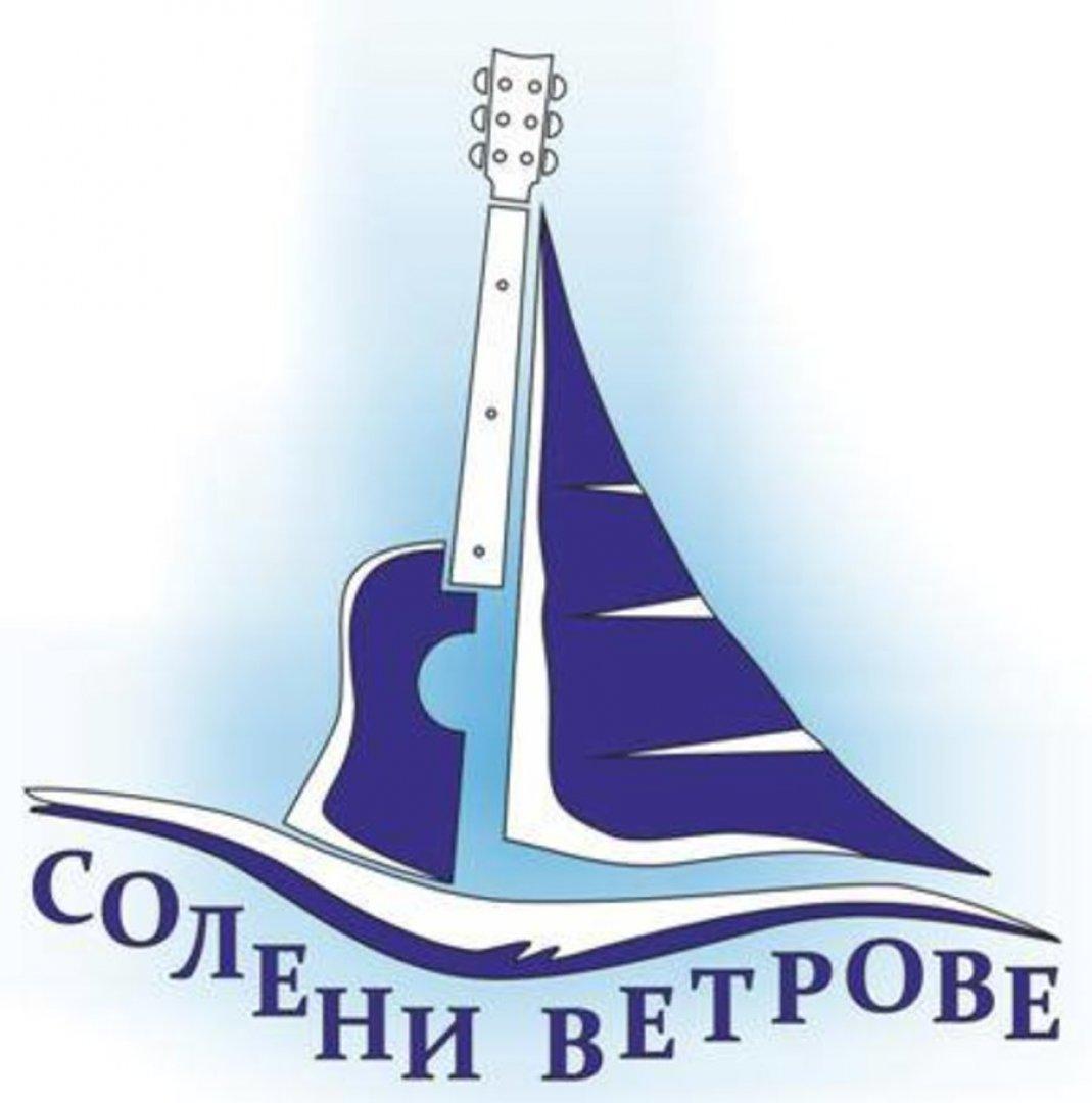 Фестивалът се провежда трационно в края на август