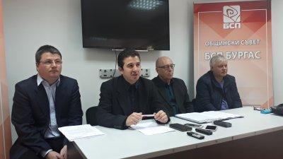 Според БСП - Бургас, не е сега времето да се решава за райониране на града. Снимка БСП - Бургас