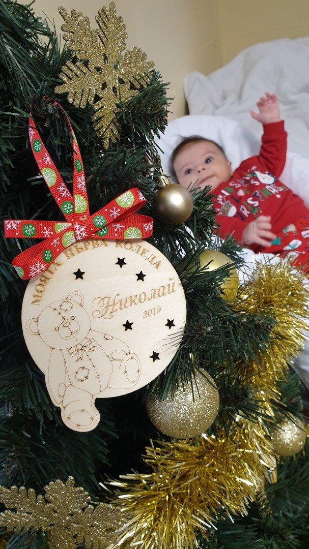 Това е първата Коледа на малкия Николай