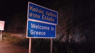 Влизането в Гърция е възможно в интервала между 05:00 ч. до 21:00 ч. Снимка Димитрина Павлова