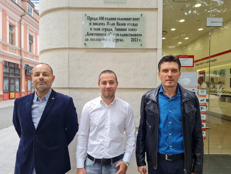 Георги Дракалиев, архитект Васил Дончев и Николай Стоянов (отляво надясно) пред паметната плоча, която бе на сградата, където се е помещавал хотел Кинтинентал. Снимки ВМРО