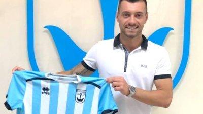 Михаел Орачев е бил юноша на Черноморец - бургас. Снимка ФК Созопол