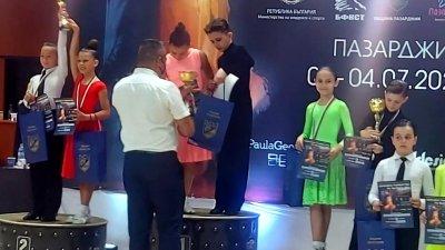 Бургаската танцова двойка спечели бронзов медал на първенството