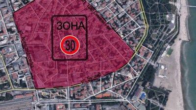 Зоните са в центъра на Бургас и в два квартала. Снимка Община Бургас