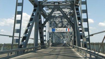 От 29-ти август, неделя, свободното влизане в Румъния се заменя с нови правла