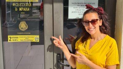 Родената в Плодив авторка издава дебютния си роман с бургаско издателство. Снимка Община Бургас