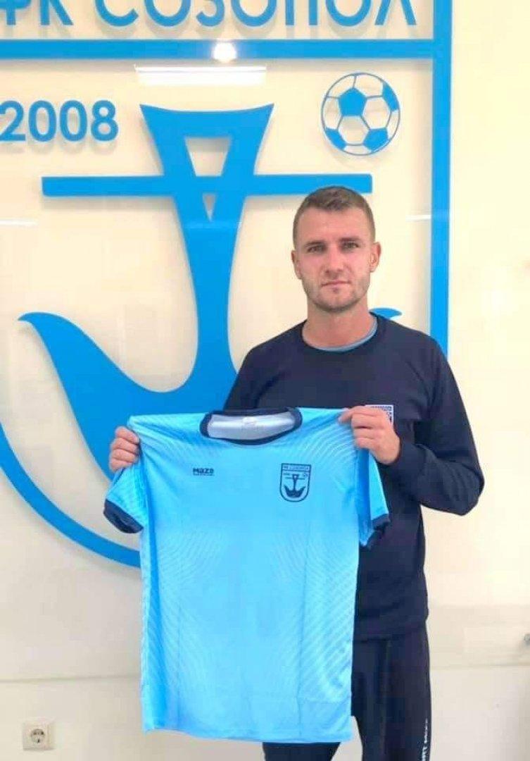 Венцислав Христов е роден в София и е от школата на столичния Локомотив. Снимка ФК Созопол