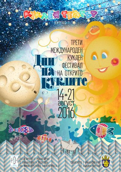 Kuklen_Festival