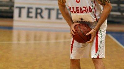 Гларуса се завърна в родния Бургас. Снимка Българска федерация по баскетбол
