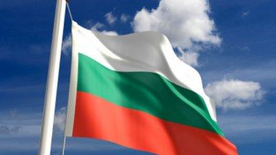 Независимостта на България е обявена през 1908 година