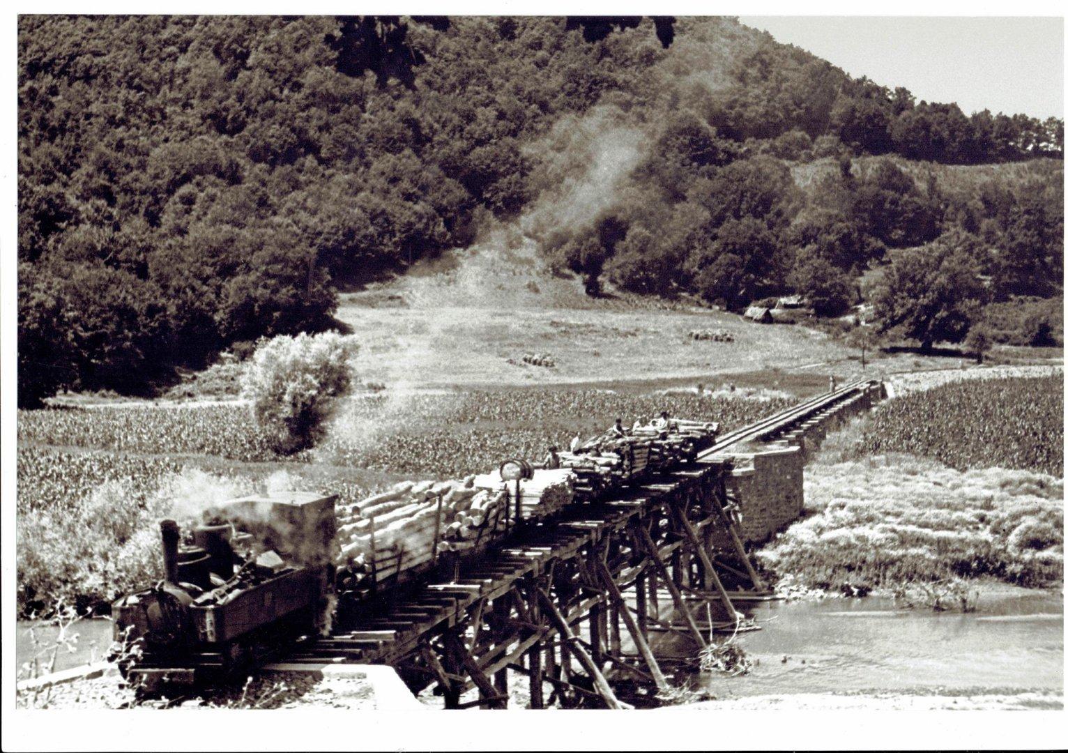 Жп линията е съществувала от 1949 до 1956 година