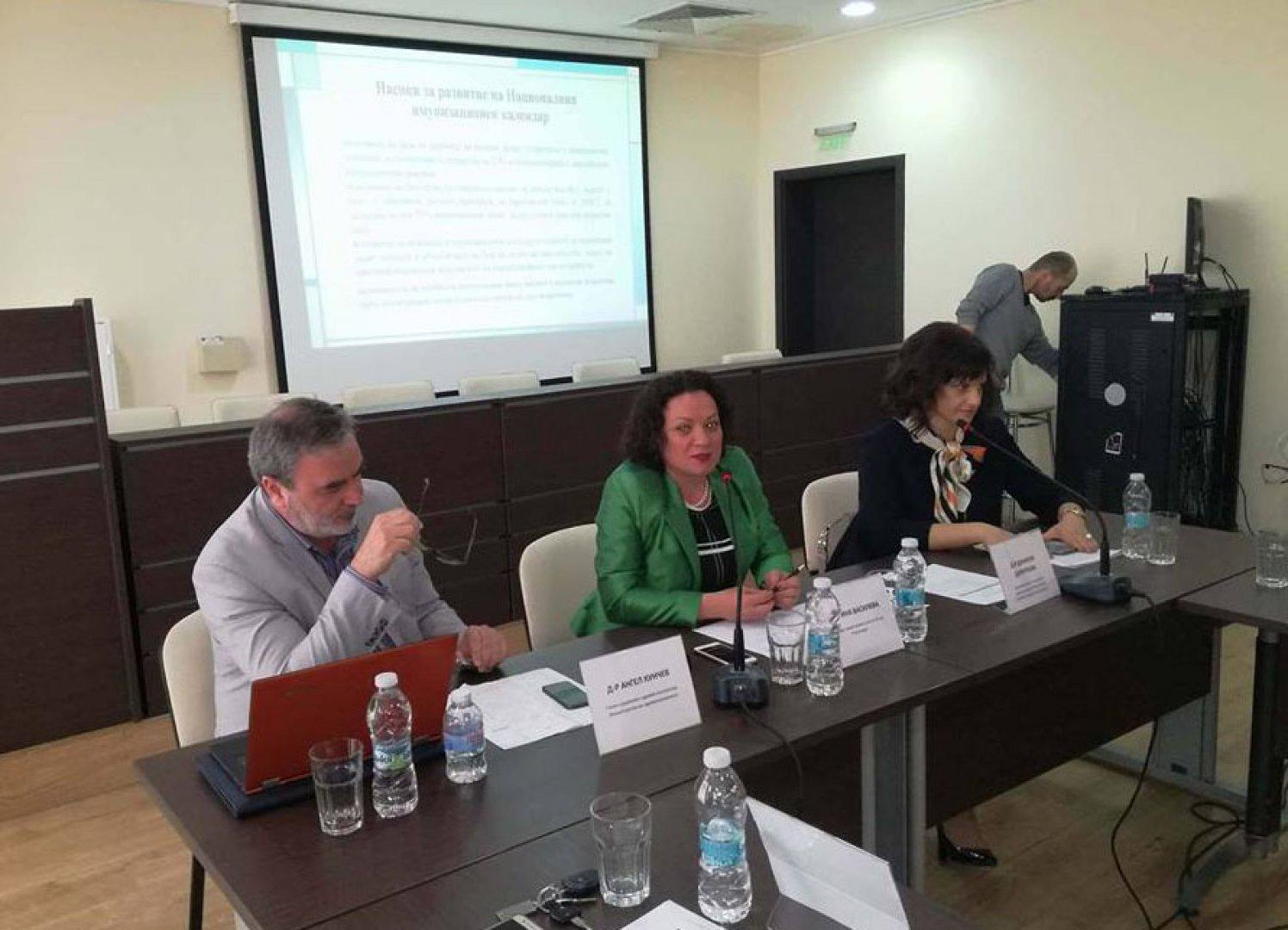 Форумът събра депутати, управители на здравни институции и болници в Бургас