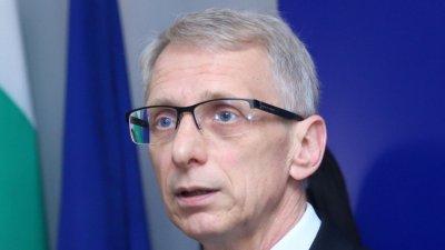 Министърът на образованието и науката проф. Николай Денков представи становището на МОН пред експертния съвет на МЗ
